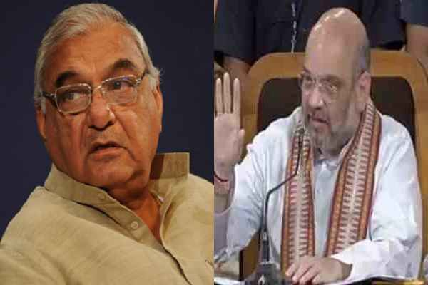 aap-exposed-why-bhupinder-singh-hooda-joining-bjp