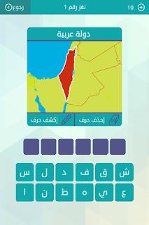 دولة عربية من 6 حروف