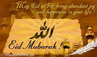 EID MUBARAK Quotes for Whatsapp
