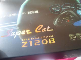 Z120B音量小さい