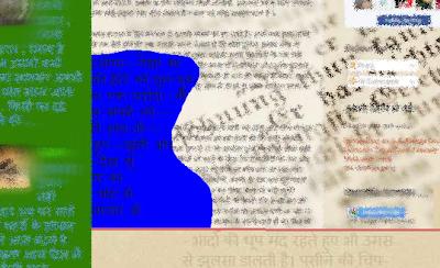 correct web designing in hindi
