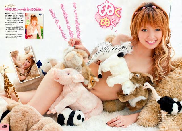 南明奈 Minami Akina Shonen Magazine No 10 2012 Wallpaper HD