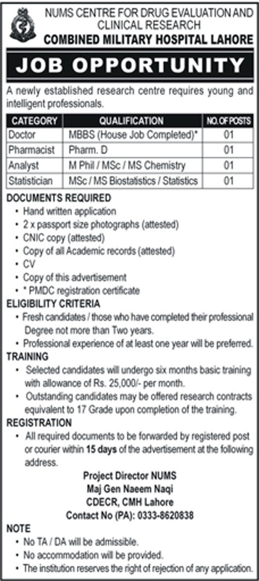 Jobs in Combined Military Hospital Lahore for Doctors