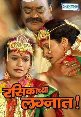 Gireeja Ranade Wedding
