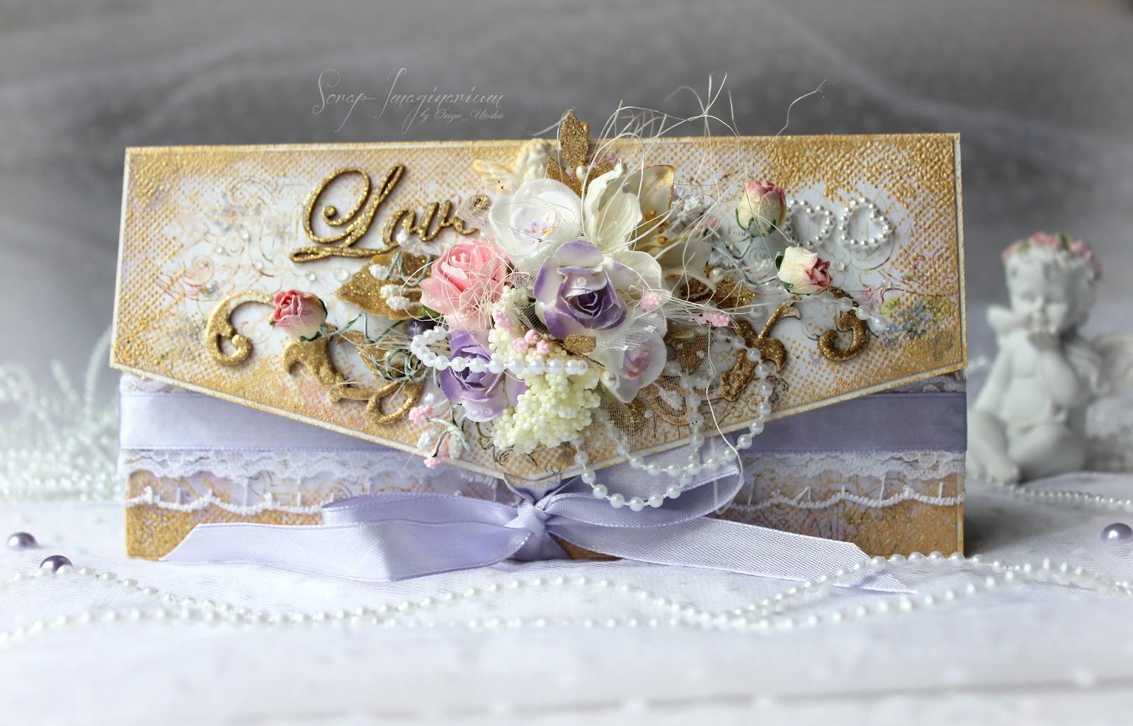 С днем свадьбы открытки для денег скрапбукинг, картинки конец