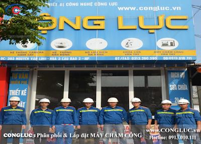 Công ty lắp máy chấm công uy tín tại Quận Kiến An Hải Phòng