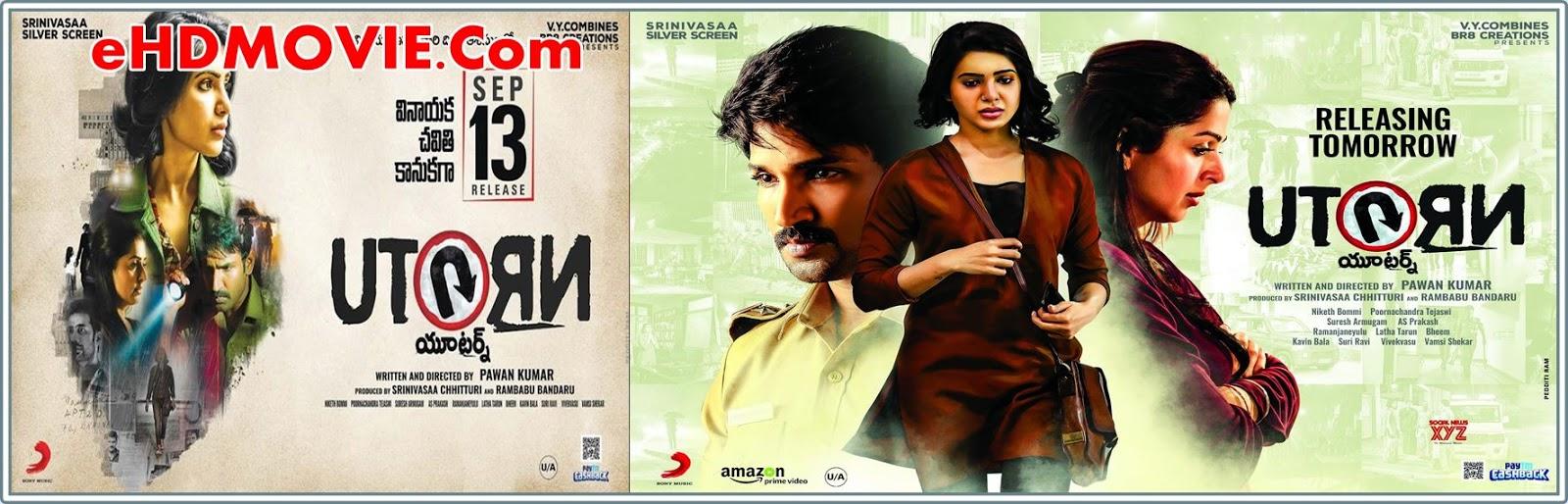 U TURN 2018 Full Movie Tamil 720p - HEVC - 480p ORG HDRip 400MB - 700MB - 1GB ESubs Free Download
