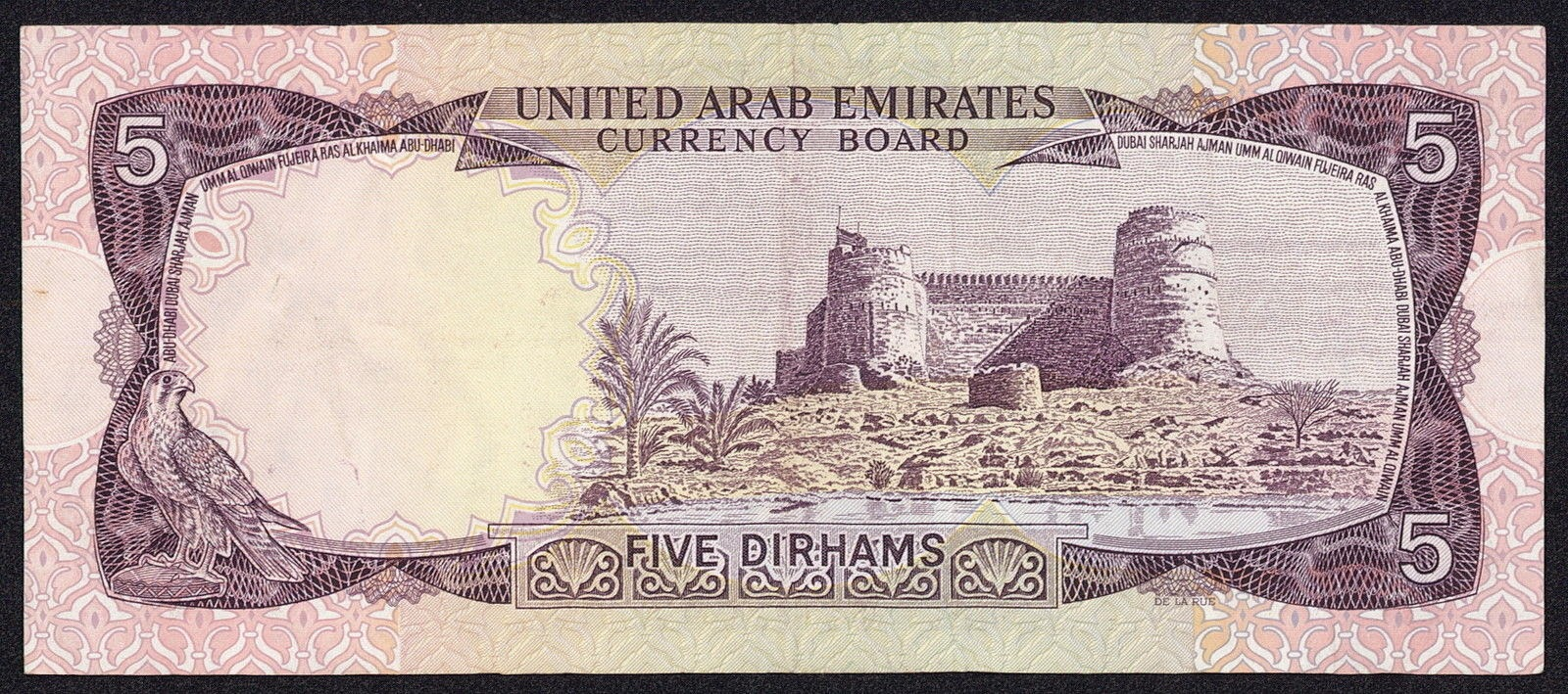 United Arab Emirates / UAE - 1 Dirham 1989 Coin UNC ... |Arab Emirates Currency