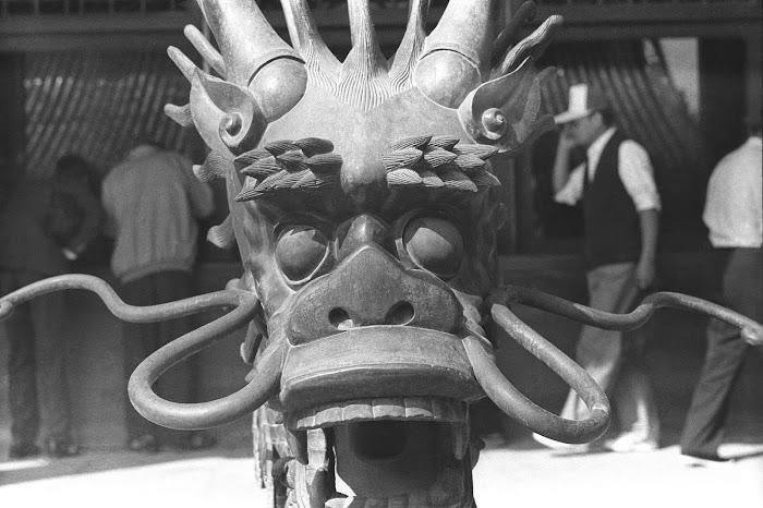 Pékin, Beijing, Palais Impérial,Cité interdite,Palais de l'Éternel Printemps, dragon, © L. Gigout, 1990