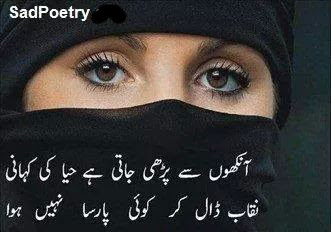 Romantic Poetry,urdu romantic poetry