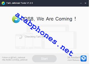 اعمل جيلبريك  iOS 8.1.2  بالأداة المحدثة من فريق TaiG