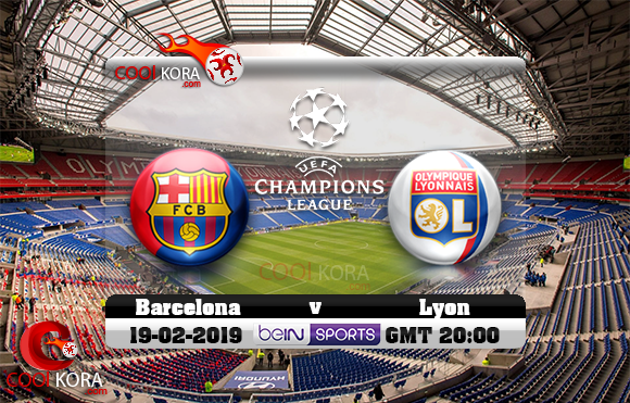 مشاهدة مباراة ليون وبرشلونة اليوم 19-2-2019 في دوري أبطال أوروبا