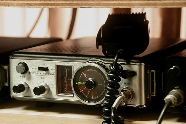 Kenwood Trio TR-1200 Mobile Radio
