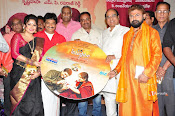 Anustanam Audio Launch-thumbnail-17