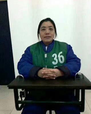 六四天网义工、四川雅安维权人士姜成芬被控寻衅滋事获刑2年6个月