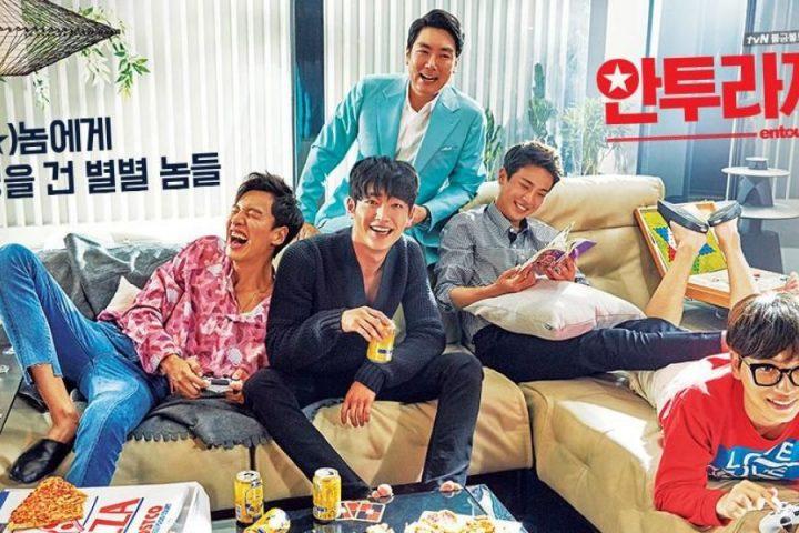 Download Drama Korea Entourage Sub Indo Batch