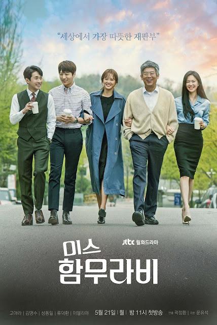 韓劇-漢摩拉比小姐-線上看-戲劇簡介-人物介紹-JTBC