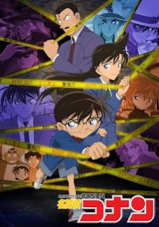 الحلقة  1  من انمي Detective Conan (TV) مترجم بعدة جودات