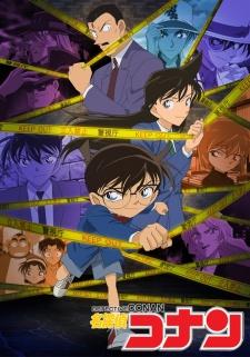 الحلقة 1014 من انمي Detective Conan مترجم
