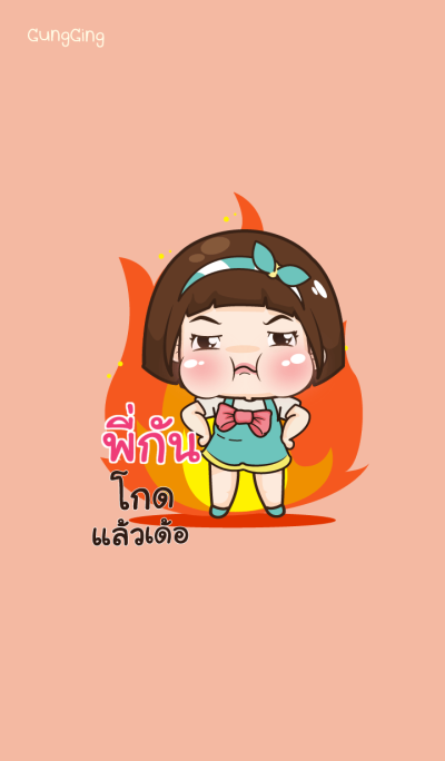 PIGUN aung-aing chubby_E V10