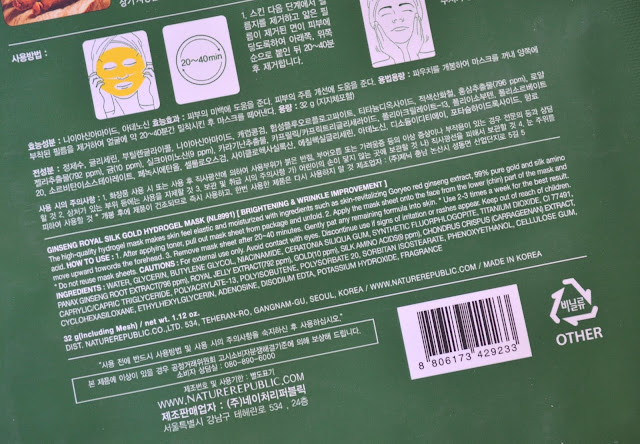 Nature Republic Ginseng Royal Silk Gold Hydrogel Mask Review