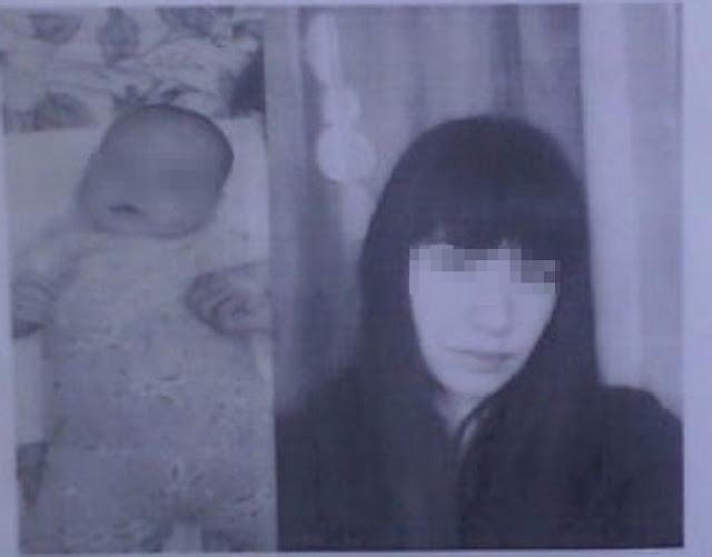 Обнаружено тело женщины, утопившей ребёнка