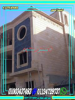 واجهات منازل مودرن-2019