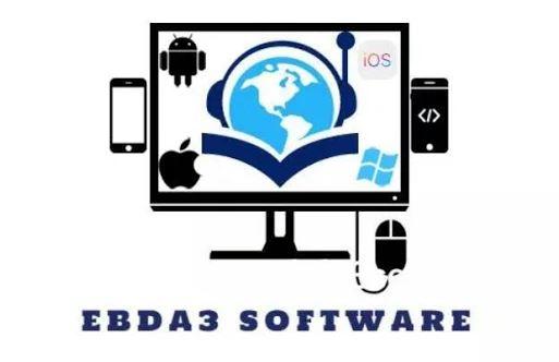 إبداع سوفت وير ebda3software موقع تقني