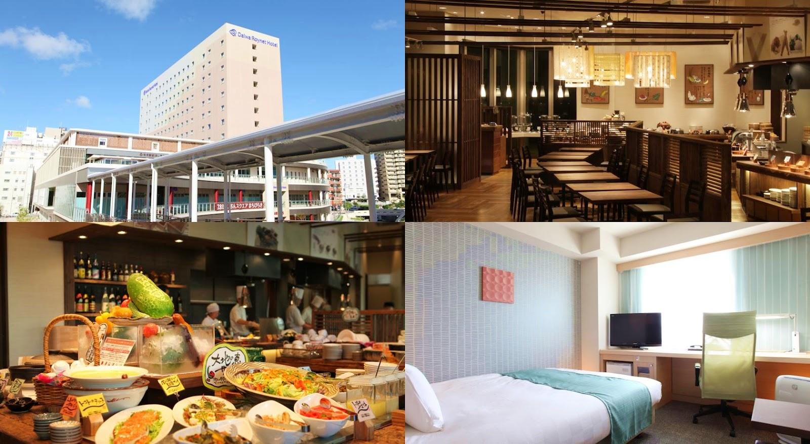 沖繩-住宿-推薦-飯店-旅館-民宿-公寓-那霸-國際通-大和ROYNET酒店-Daiwa-Roynet-Hotel-Naha-Kokusaidori-Okinawa-hotel-recommendation
