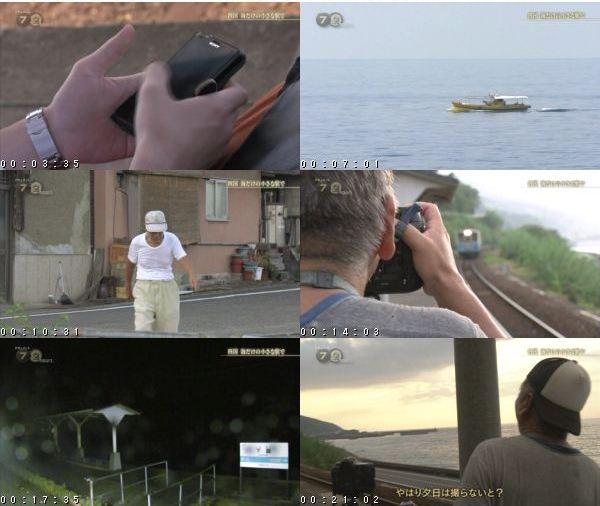 [TV-Variety] ドキュメント72時間「四国 海だけの小さな駅で」 – 2016.10.21