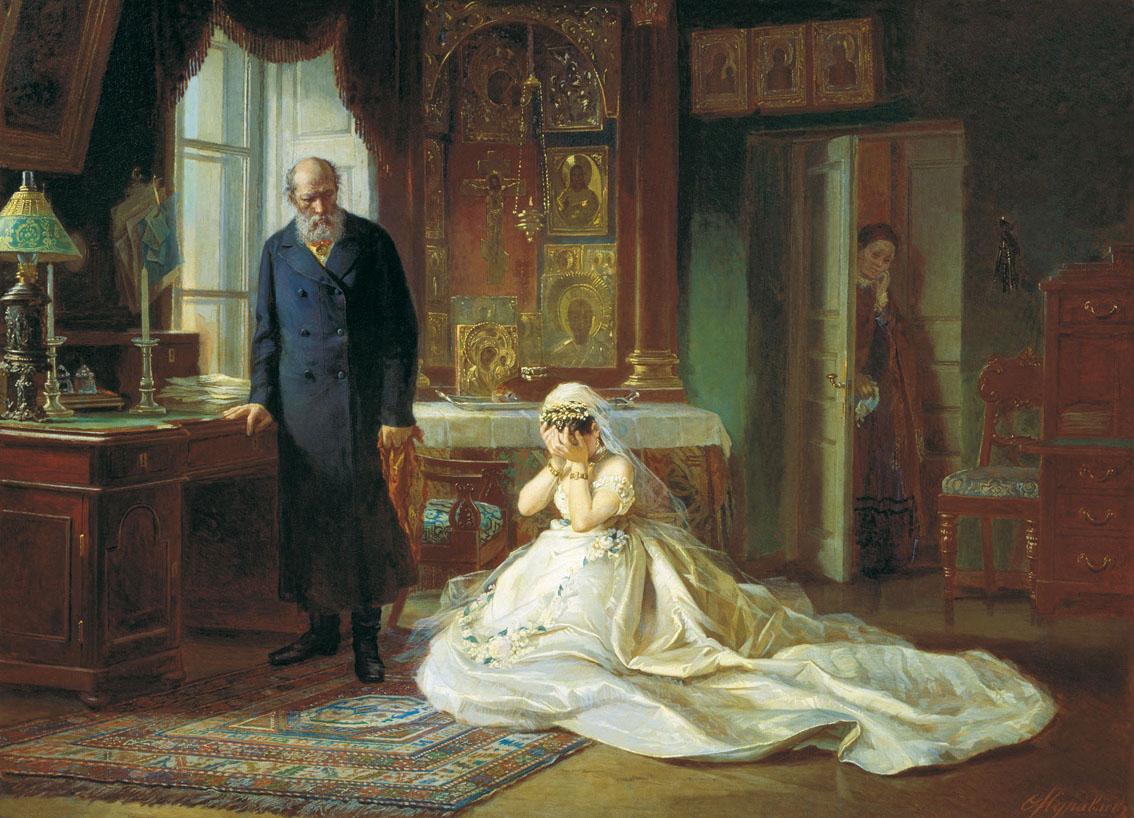 Неравный брак :: Моя субъективность