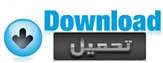 http://commentcamarche.digidip.net/visit?url=http%3A%2F%2Fec.ccm2.net%2Fwww.commentcamarche.net%2Fdownload%2Ffiles%2Fspsetup132-1.32.740.exe&ppref=https%3A%2F%2Fwww.commentcamarche.net%2Fdownload%2Ftelecharger-34066754-speccy&currurl=https%3A%2F%2Fwww.commentcamarche.net%2Fdownload%2Fdiagnostic-71%2334066754