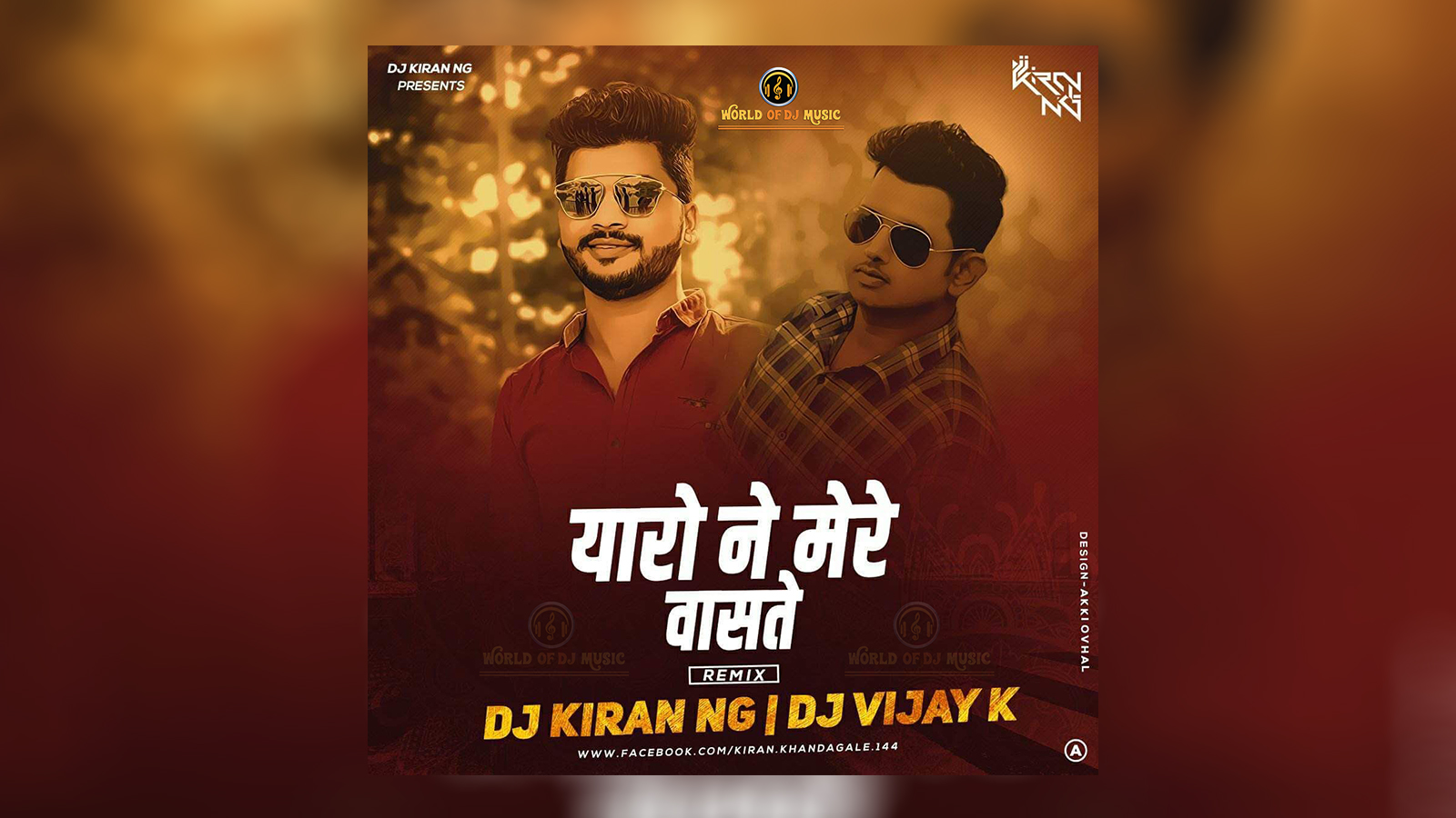 Yaro Ne Mere Vaste - Dj Kiran (NG) & Dj Vijay K