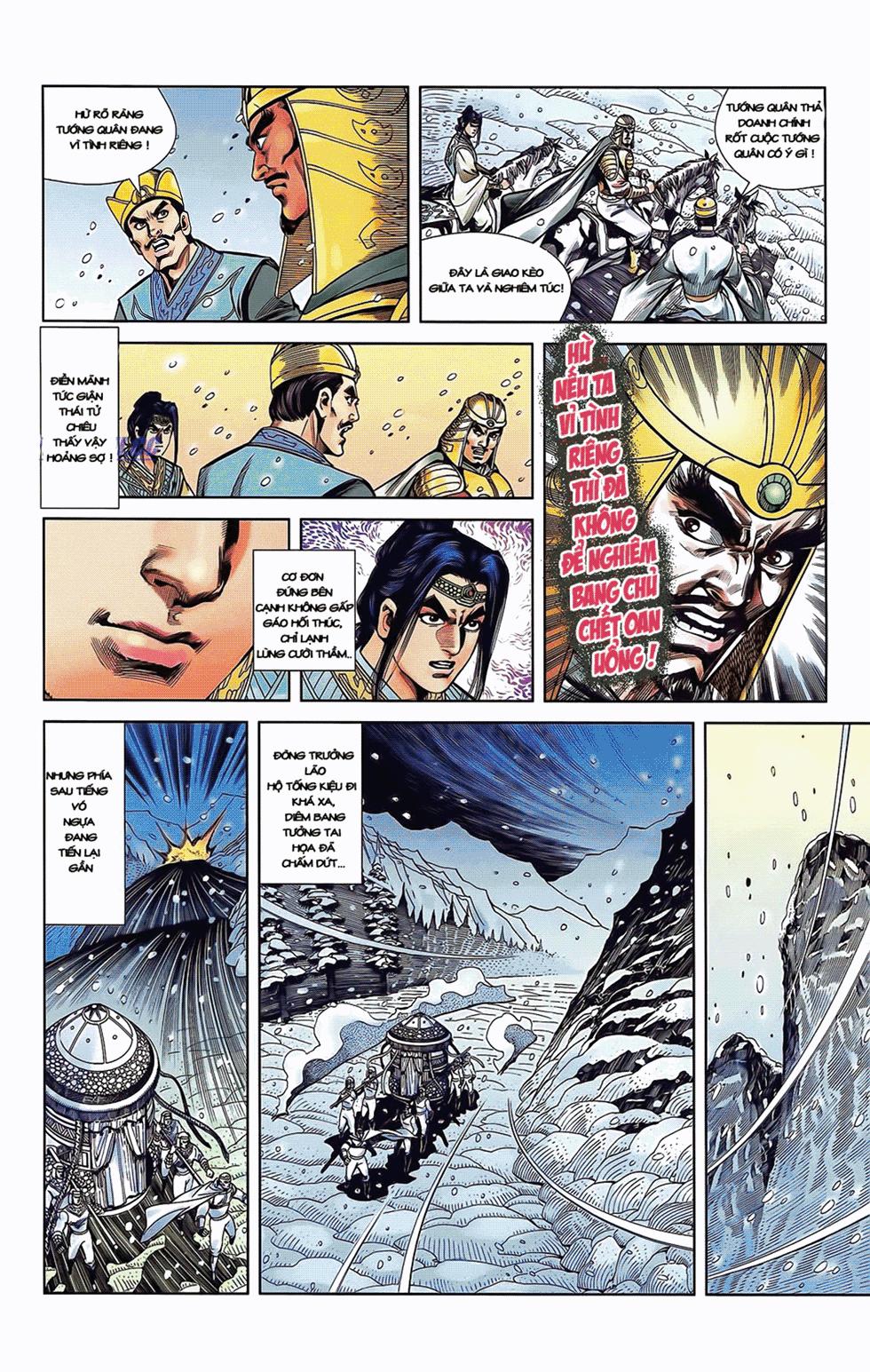 Tần Vương Doanh Chính chapter 11 trang 23