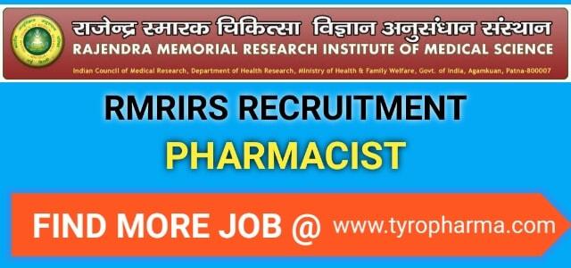 RMRIMS Recruitment 2019, RMRIMS, B.Pharma, D.Pharma, Pharmacist, Pharmacist Job in Patna,