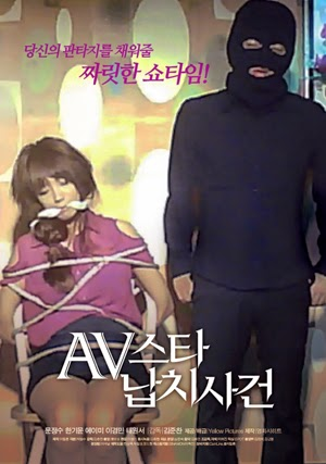 AV Star Kidnap Case Incident (2012)
