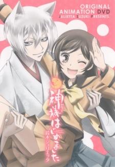 Kamisama Hajimemashita OVA - Kami-sama Hajimemashita OVA, Kamisama Kiss OVA VietSub