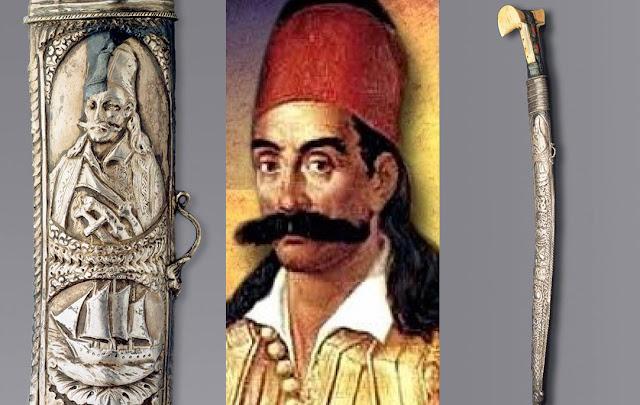 Το σπαθί με σκίτσο του Καραΐσκάκη που βρίσκεται στη συλλογή του Πελοποννησιακού Λαογραφικού Ιδρυματος