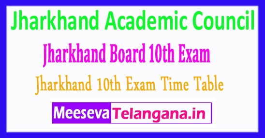 Jharkhand Academic Council 10th Exam JAC Time Table 2019 Download