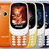 هاتف Vkworld Z3310 نسخة صينية مقلدة من هاتف نوكيا 3310 الجديد بسعر 20 يورو!!