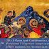 Йерийският църковен събор, узаконил терора на иконоборството