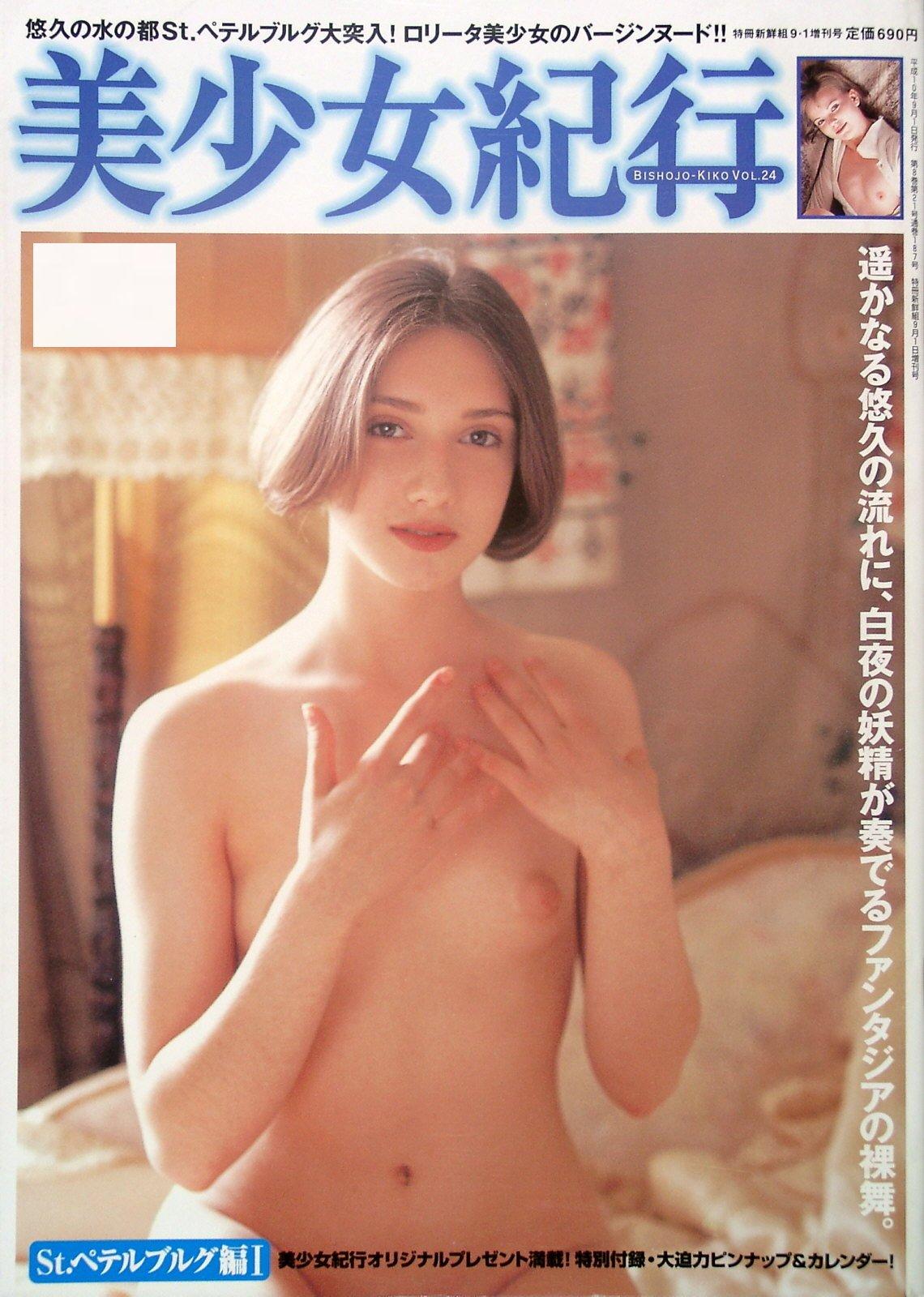 Analia Desnuda a sexy corner: angelina butuzova desnuda para shoken