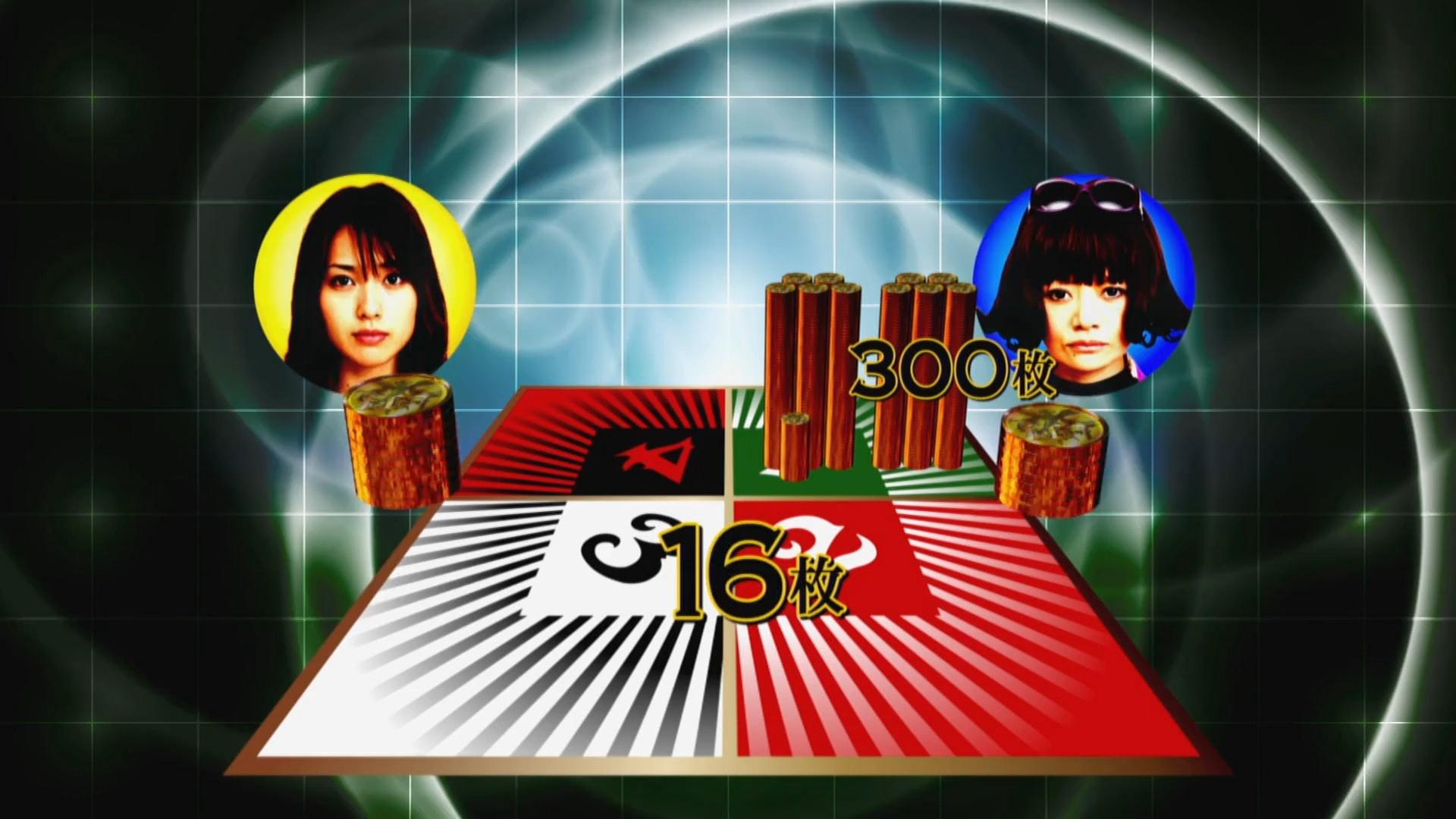 Liar Game 2 2009 # 4