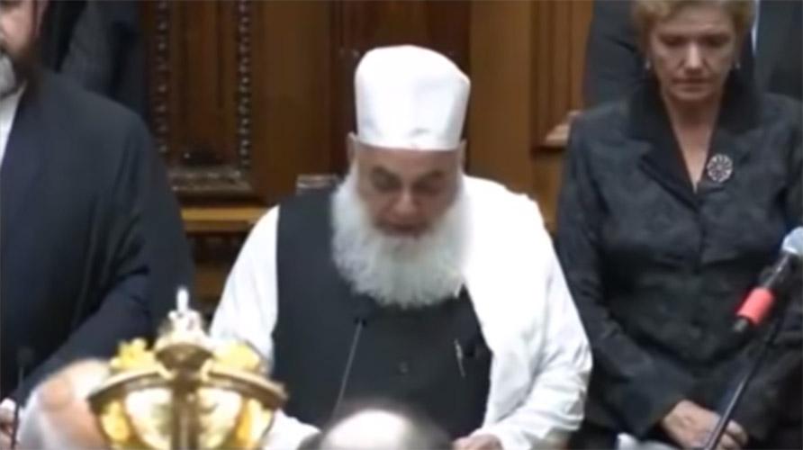 Parlemen Selandia Baru dibuka dengan tilawah quran