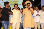 Saptagiri Express audio launch photos-thumbnail-3