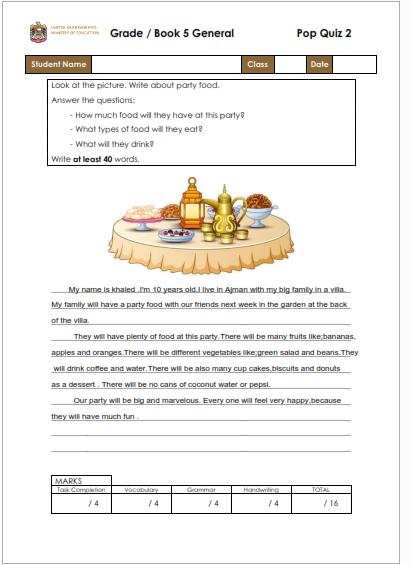 ورقة عمل مراجعة Pop Quiz 2