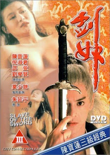 Slave of the Sword (1994)