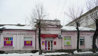 Павлоград. Вул. Центральна, 57