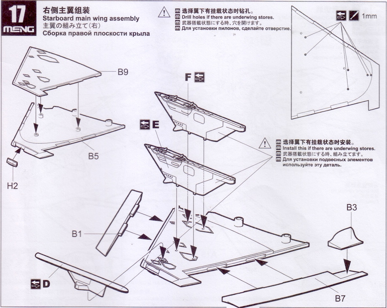 The Modelling News Construction Guide Meng S 48th Scale Lockheed Martin F 35a Pt Iii Canopy