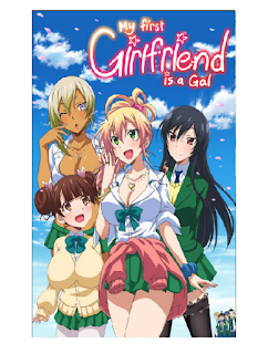 My First Girlfriend is a Gal (2017) は じ め て の ギ ャ ル